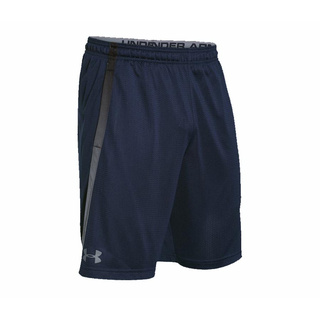 Short Under Armour Tech Mesh Senior